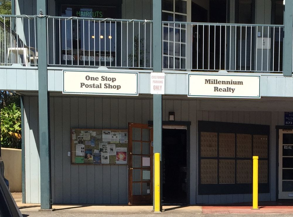 Postal Shop Makawao: 1135 Makawao Ave, Makawao, HI
