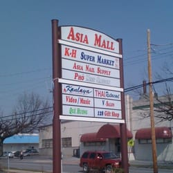 Asian Mall In Harrisburg Pa 73