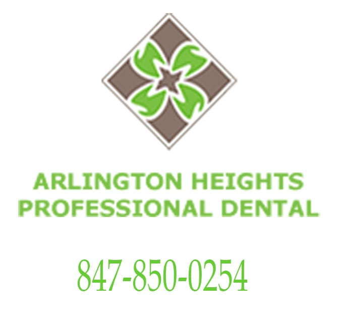 Arlington Heights Professional Dental: 2010 S Arlington Heights Rd, Arlington Heights, IL