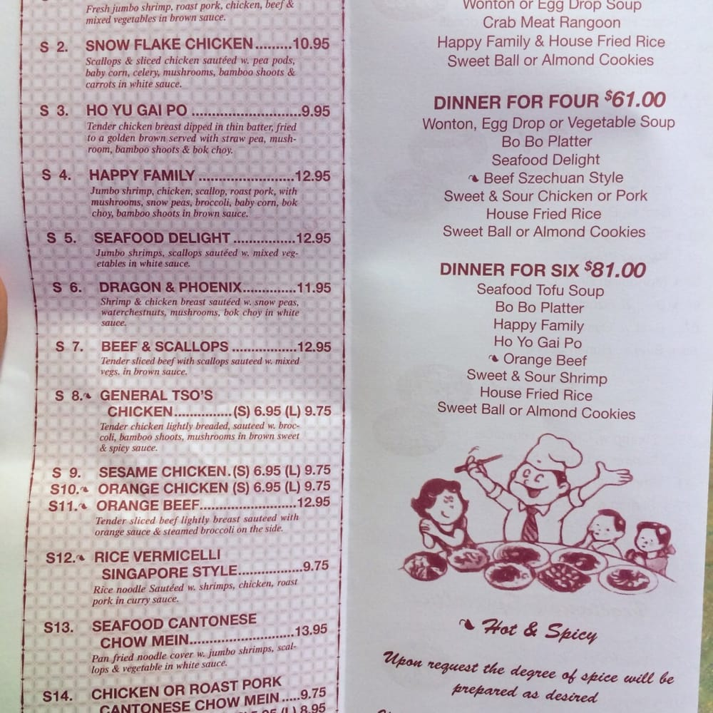 Fu Hua Chineese Restaurant - 13 Photos & 15 Reviews - Chinese - 4065 ...
