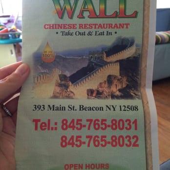 Great Wall Chinese Restaurant Beacon Ny