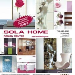 Photo Of Sola Home Expo   Brooklyn, NY, United States