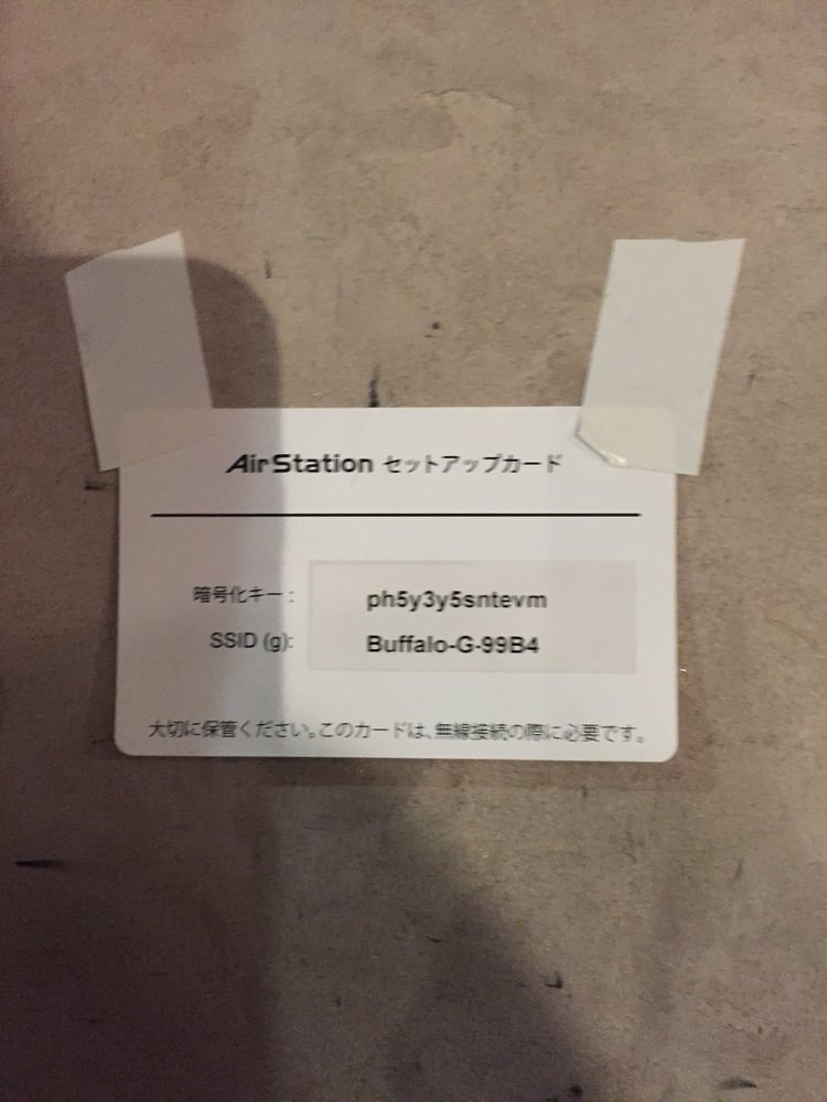 Neuro Cafe Tokyo