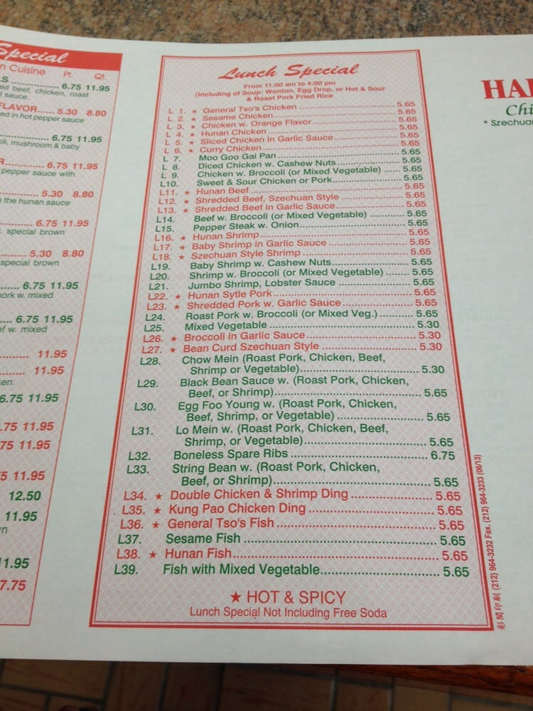 Happy garden 57 reviews chinese 29 24 30th ave - Happy garden chinese restaurant menu ...
