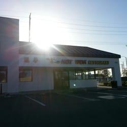 Best Chinese Restaurant In Fullerton Ca