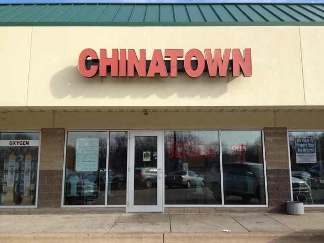 Chinatown Restaurant Peoria Il