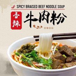 Top 10 Best Soup Dumplings In Centereach Ny Last Updated April