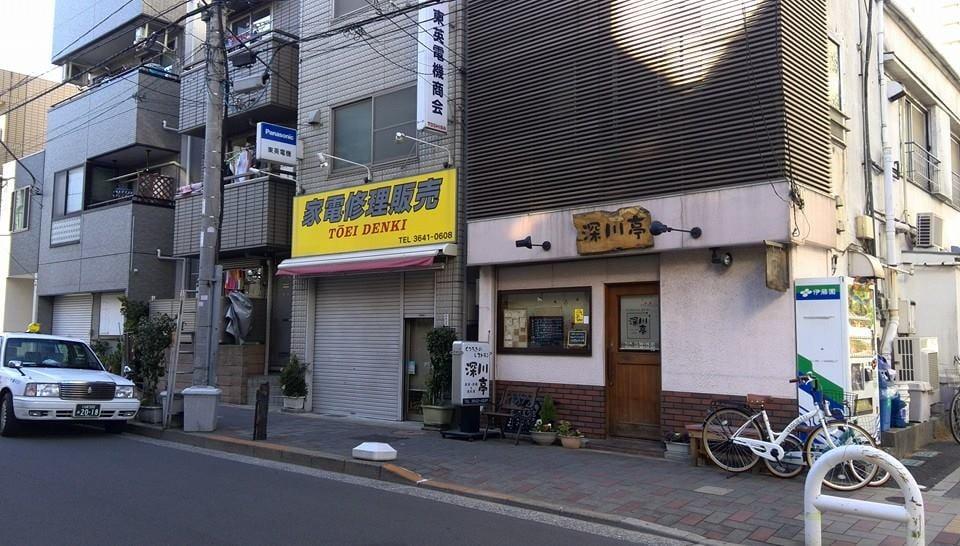 Fukagawatei