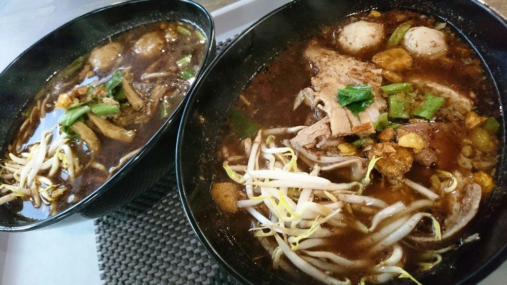 Thai Boat Noodles @BaanThai Kitchen