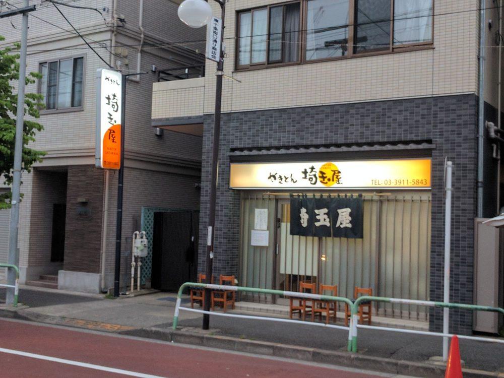 Saitamaya