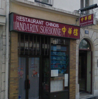 Mandarin sorbonne chinese 18 rue cujas saint michel for Restaurant miroir paris 18