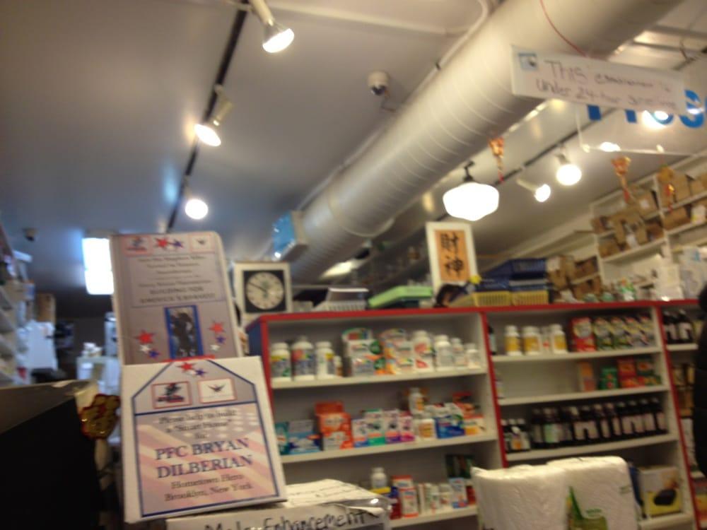 U A Sheepshead Bay Rx Choice Pharmacy - D...