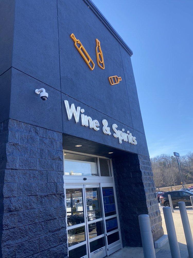 Walmart Supercenter: 100 Commercial Ln, Pineville, MO