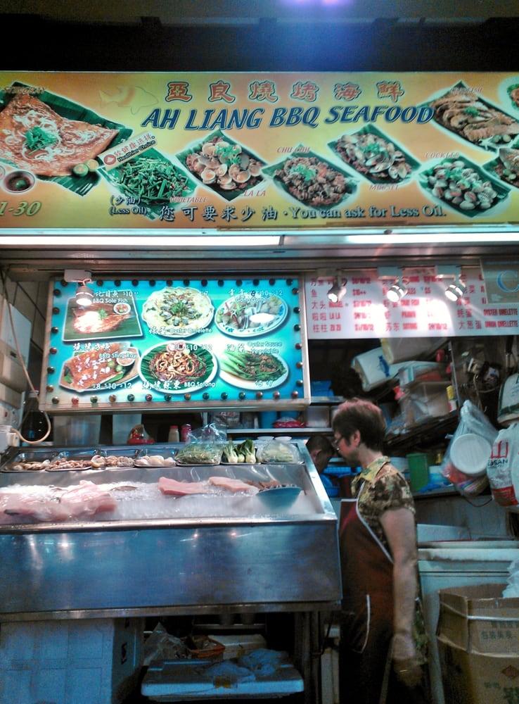 Ah Liang BBQ Seafood Singapore