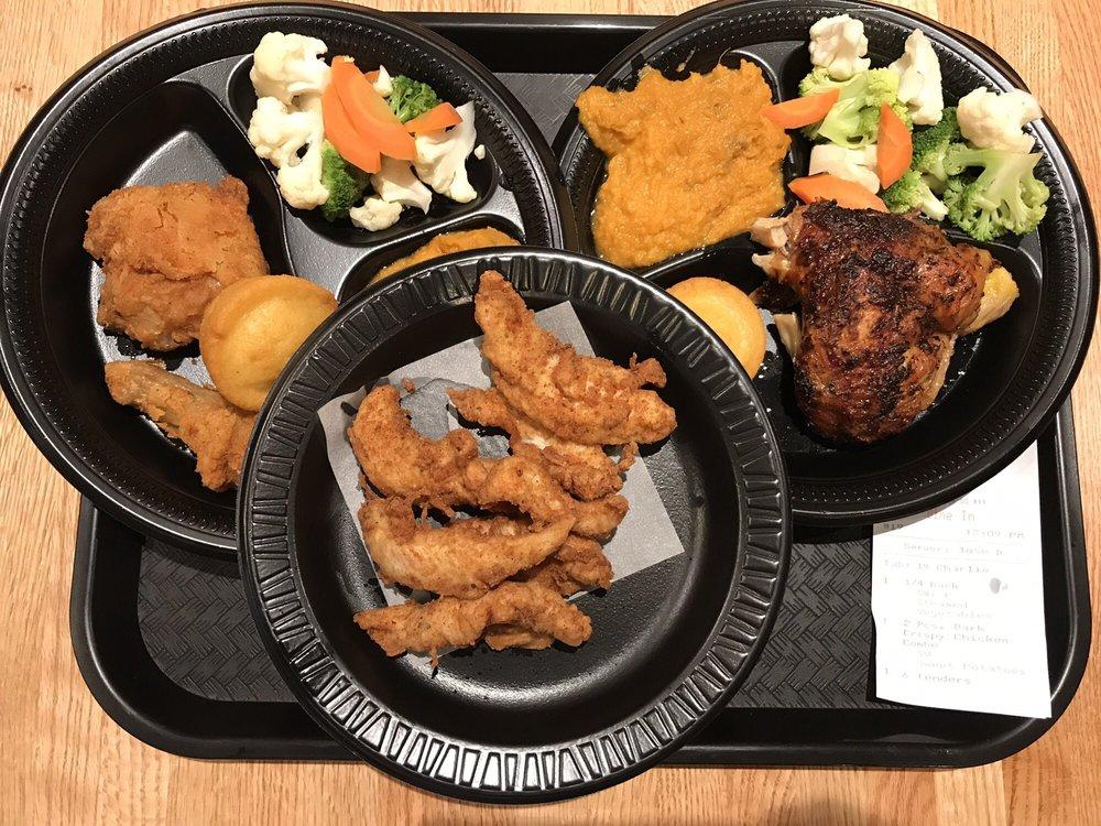 La Rosa Chicken & Grill: 2204 NJ-35, Sea Girt, NJ