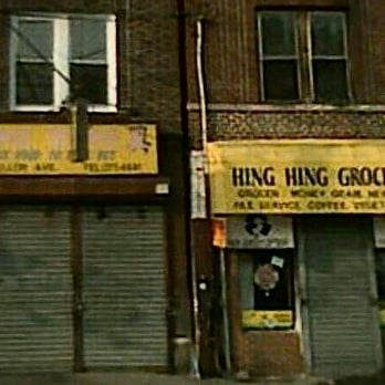 Chinese Food Irvington Ave