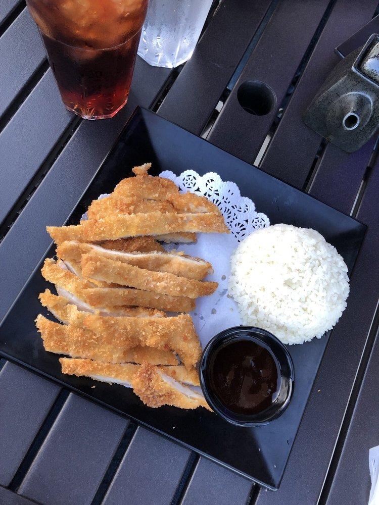 Adoriana Sushi & Asian Grill: 2000 FM663, Midlothian, TX