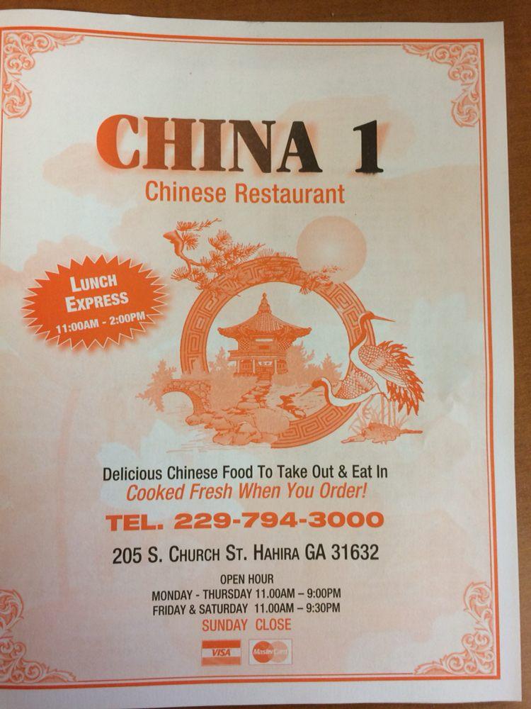 China 1: 205 S Church St, Hahira, GA