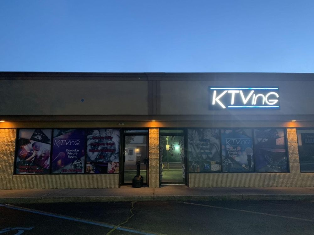 KTVing Karaoke: 2545 Middle Country Rd, Centereach, NY