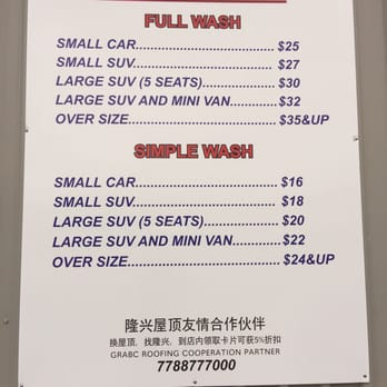 mr clean car wash detail centre valeting 5671 minoru boulevard golden village richmond. Black Bedroom Furniture Sets. Home Design Ideas