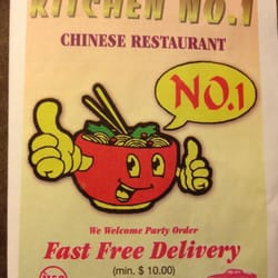 Kitchen No 1 Chinese Restaurant 12 Reviews Chinese 327 Rte 303 Orangeburg Ny