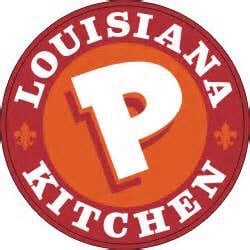 Popeyes Louisiana Kitchen Chicken Wings 2616 Pkwy Pigeon