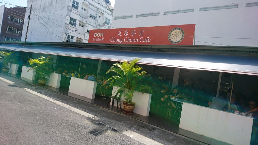 Chong Choon Cafe