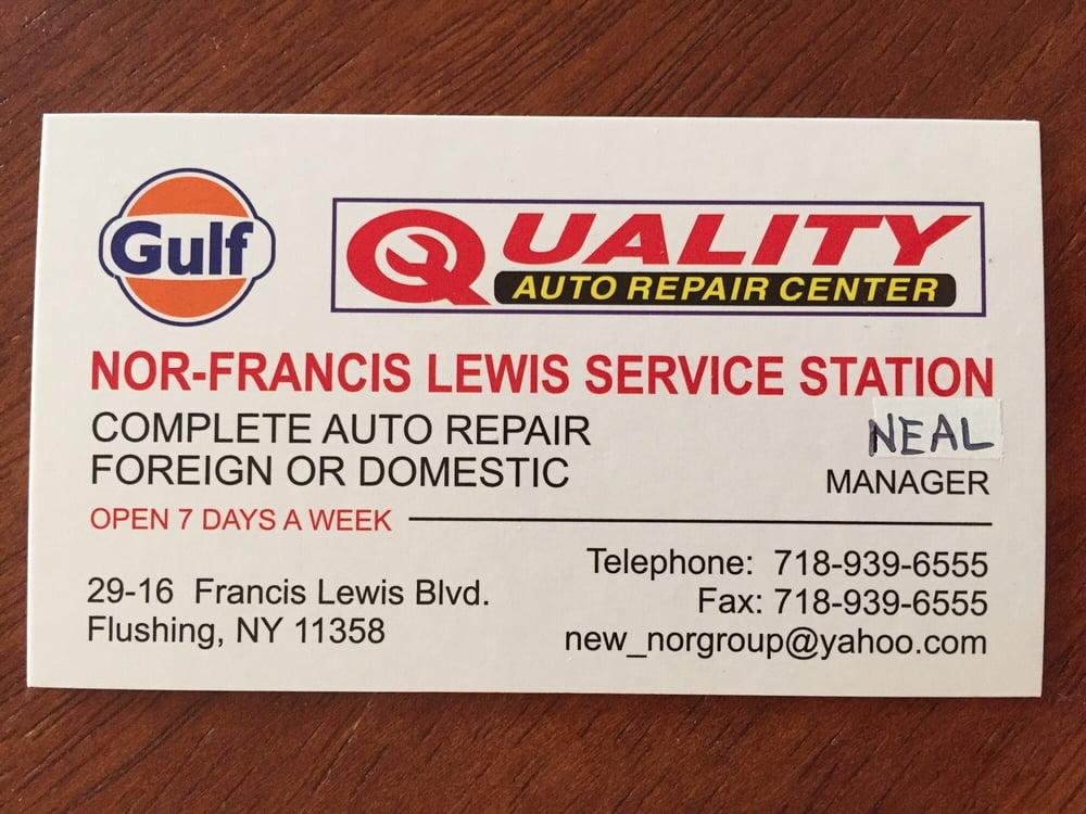 Nor-Francis Lewis Service Station: 29-16 Francis Lewis Blvd, Flushing, NY