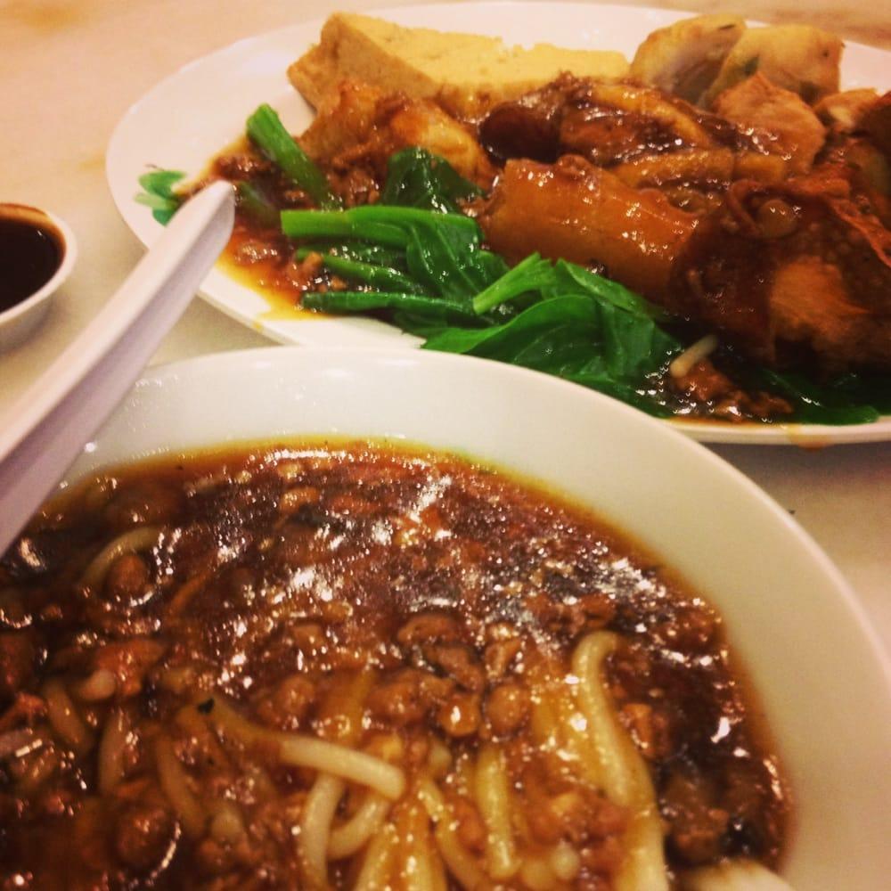 Fu Lin Tou Fu Yuen Singapore
