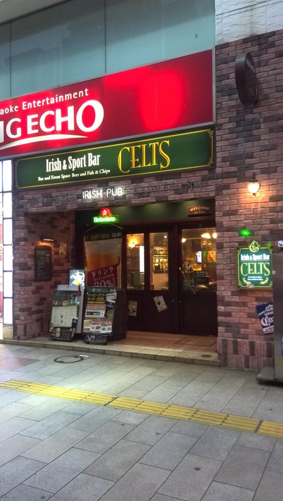 Irish Pub Celts Kanda Ogawamachi