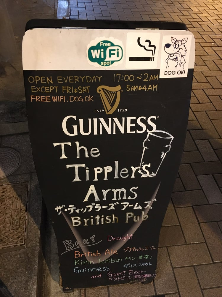 The Tippler Arms