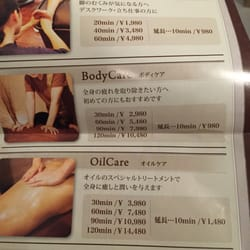 Tokyo Nuru Massage