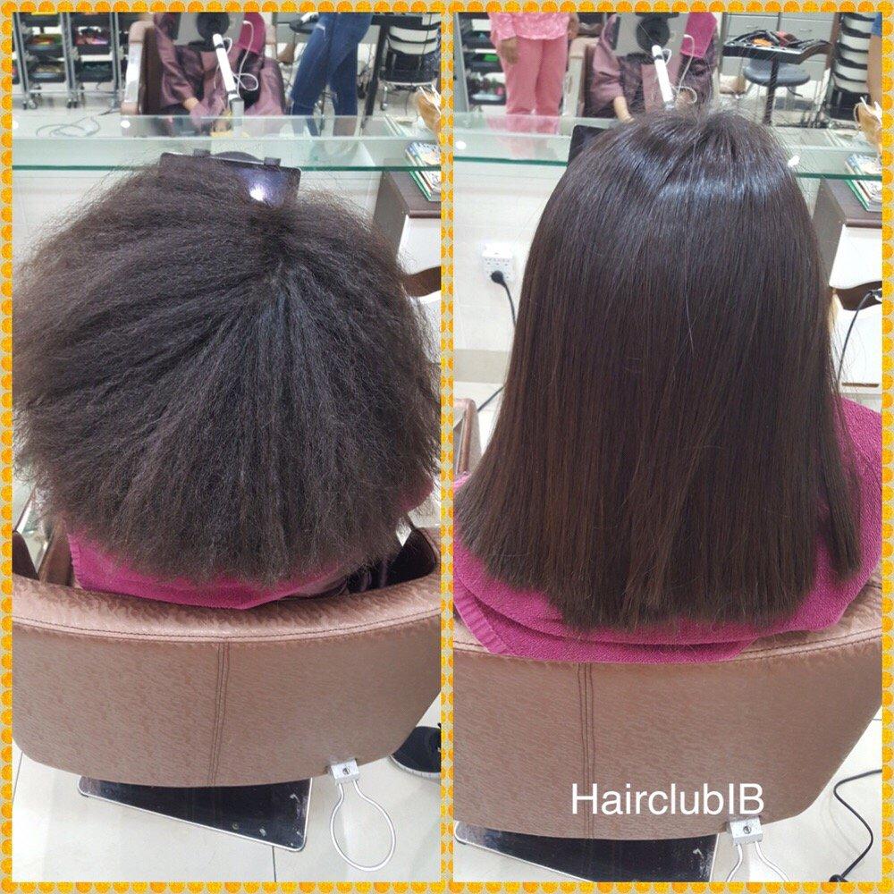 Hairclubib Hairib Brazilian Keratin Treatment Japanese