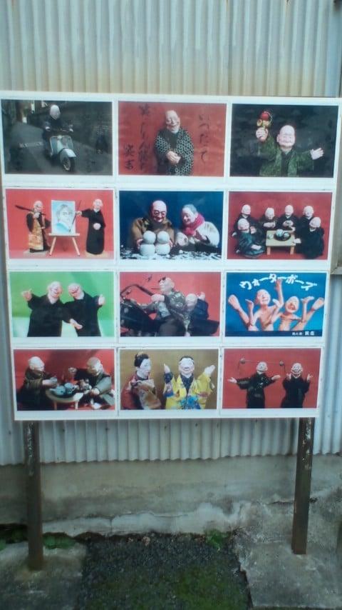 Original Hand Puppets Shokichi