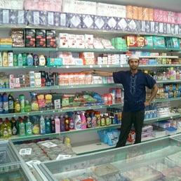 Bangladesh Bazar - Imported Food - 234 Barking Road, East