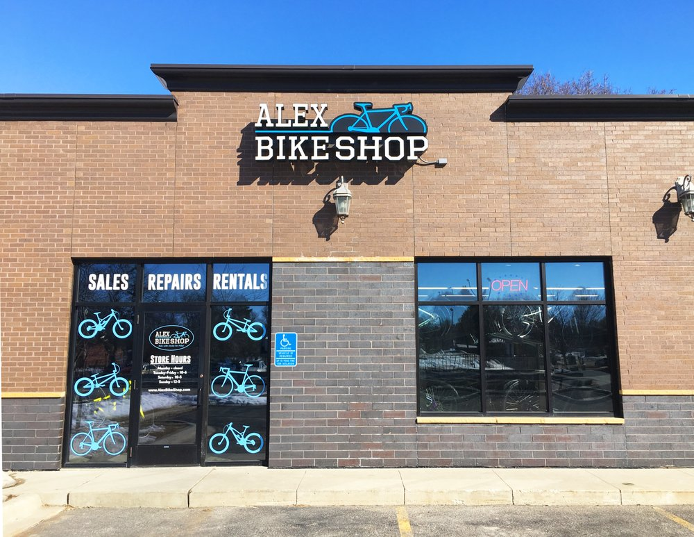 Alex Bike Shop: 611 3rd Ave E, Alexandria, MN
