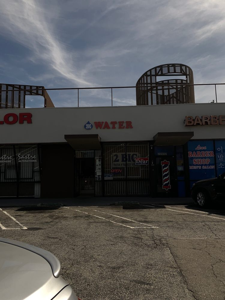 2BIG Water & Variety Store: 22110 S Main St, Carson, CA