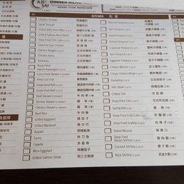 Photos for aji sai japanese restaurant menu yelp for Aji sai asian cuisine