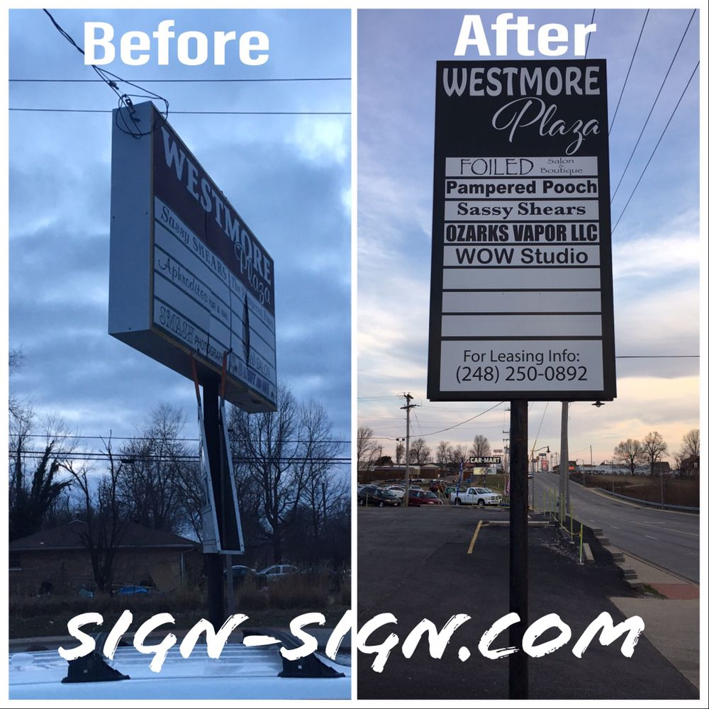Sign Smart: 108 Tiger St, Waynesville, MO