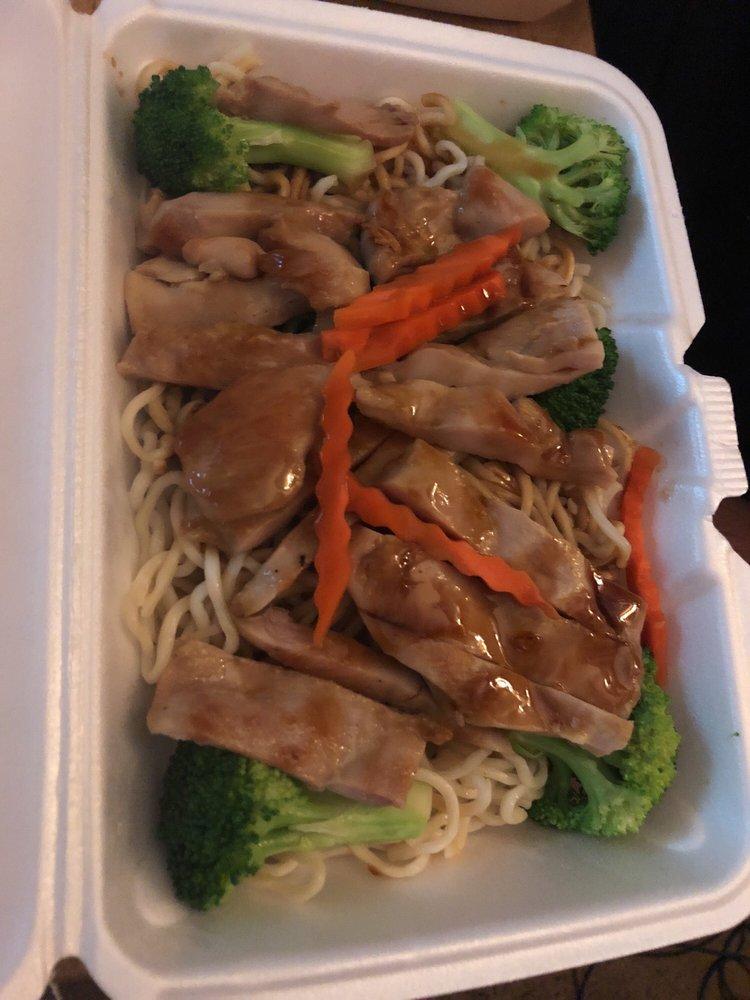 Hong Kong Chop Suey: 12561 Ave 416, Orosi, CA