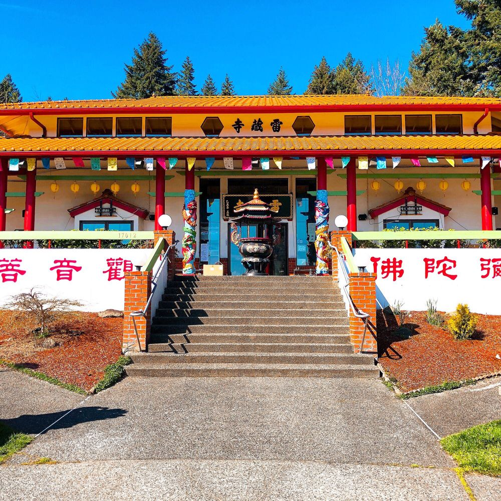 Ling Shen Ching Tze Temple: 17012 NE 40th Ct, Redmond, WA