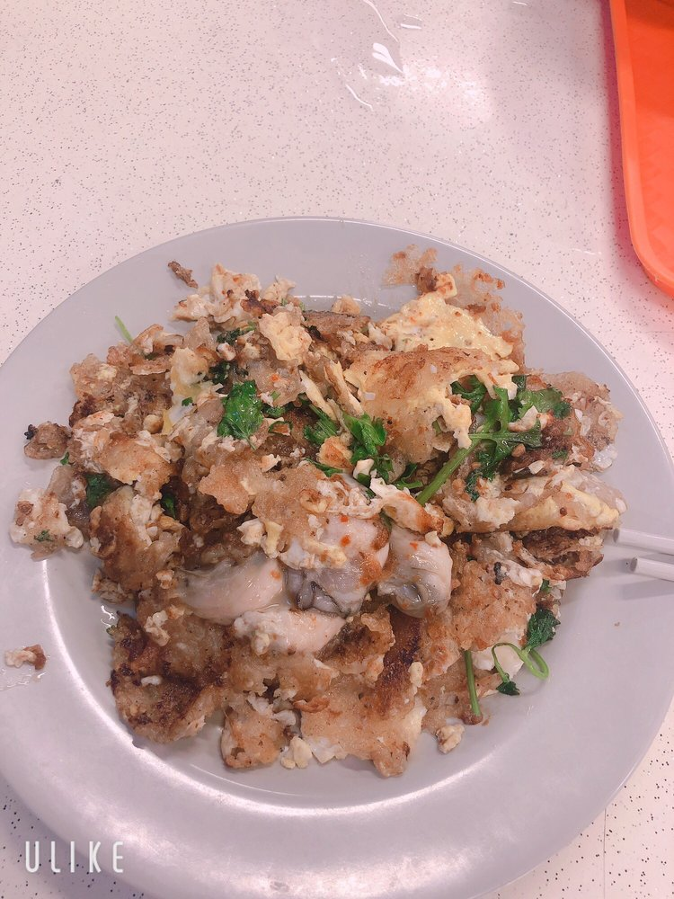 Hougang Fried Oyster Singapore