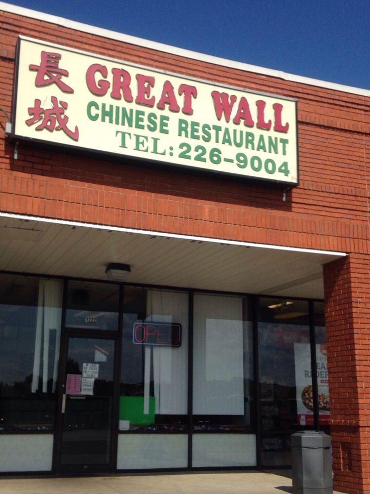 Great Wall Restaurant: 1222 Sunset Dr, Grenada, MS
