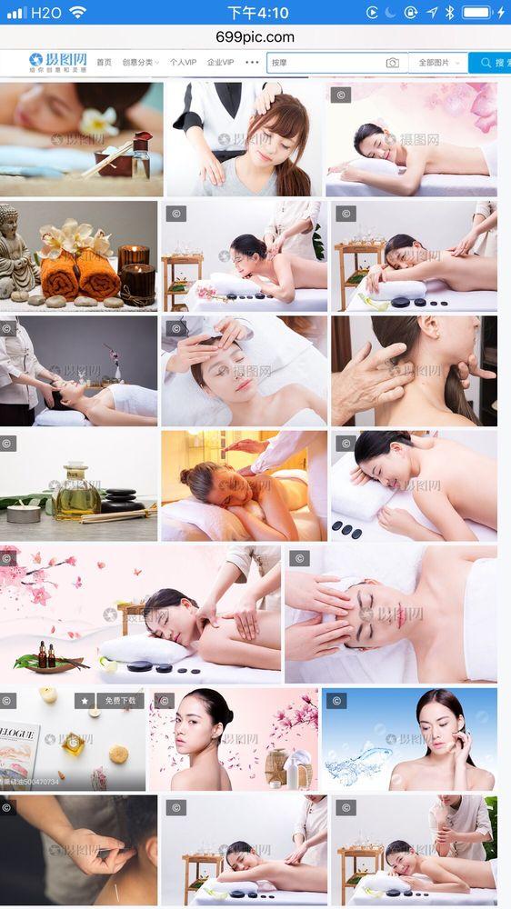 Asian Massage Rose Spa: 1401 15th St, Moline, IL