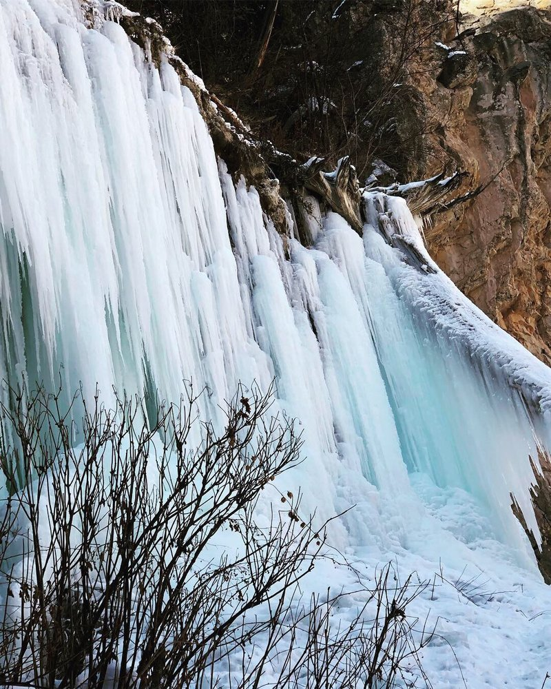 Rifle Falls State Park: 5775 Highway 325, Rifle, CO