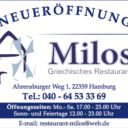 milos geschlossen griechisch ahrensburger weg 1 volksdorf hamburg deutschland. Black Bedroom Furniture Sets. Home Design Ideas