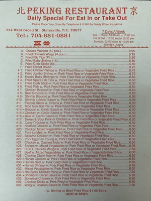 Peking Chinese Kitchen Statesville Nc Menu Wow Blog