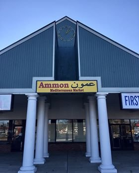 Ammon Mediterranean Market: 853 Cooper Landing Rd, Cherry Hill, NJ
