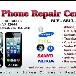 Cell phone repair center 20 photos mobile phone repair for Phone repair business card