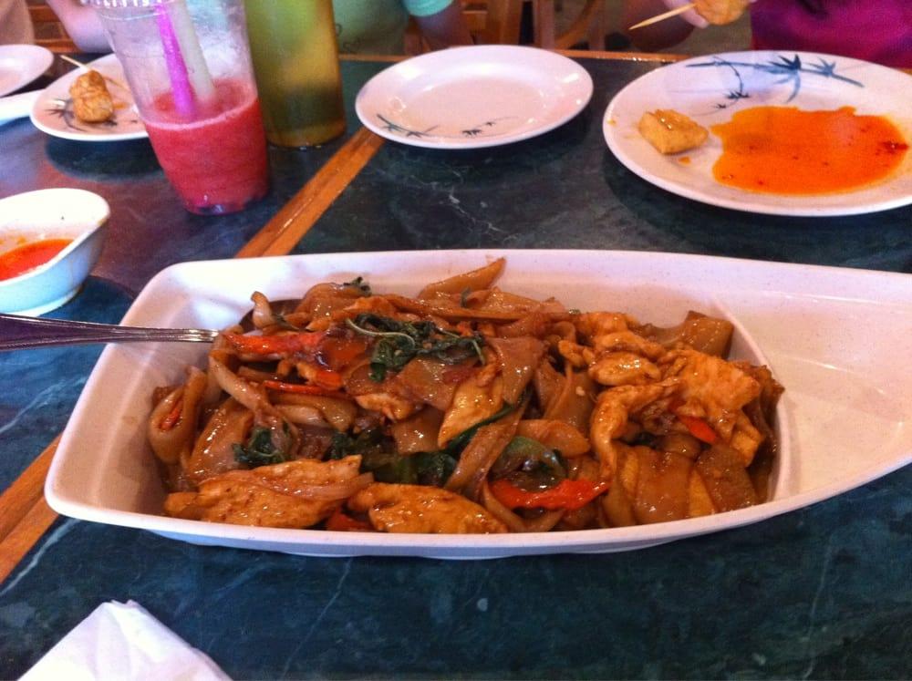 Eng S Asian Cuisine 69